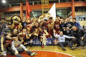 Leones de Quilpue, campeón de la Libcentro (Foto: LNB.cl)