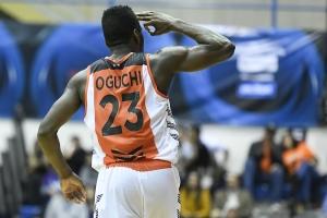 Chamberlain Oguchi (Foto: FIBA Américas)